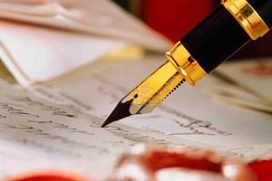 Пишут о газете Сокрытое Сокровище