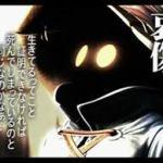 【DFFOO速報】来週の紹介キャラクターは「ビビ」と「レム」!公式ツイッター