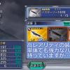【DFFOO速報】システム動画紹介!!第5弾は「装備品の相性」