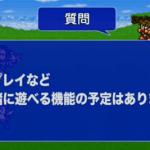 【DFFOO速報】マルチプレイは存在する!?FFRKと似ている点から独自推測!!