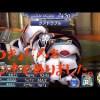 - ガチャ動画 - 【DFFOO】イベントガチャを23回と「勇敢なる力5」を初見でコンプリート!