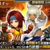 【DFFOO速報】「ライオン、ヤシュトラ、ガラフ」イベントガチャ開催中!当たり武器の紹介。