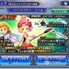 "- ガチャ動画 - #DFFOO [JP] 260 RELM Event ""Power Dwelling within the Paintings"" Banner. Tickets and 11 Pull!"
