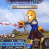 - 攻略動画 - DISSIDIA FINAL FANTASY OPERA OMNIA – Agrius Event EX Lv90 Silver Guru Boss Fight 1080p HD 60fps