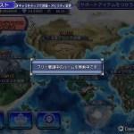 - ガチャ動画 - [DFFOO] Atlas Raid Event Live Stream