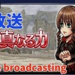 - 攻略動画 - 【DFFOO】シンク イベント (Cinque Event )Live broadcasting 【オペラオムニア】