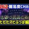 - 攻略動画 - 【DFFOO】迎え撃つ巨兵の黒核CHAOSコンプリート。『ディシディアファイナルファンタジー』