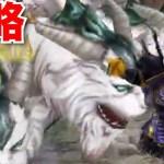 - 攻略動画 - エイトイベントカオス攻略 WOL×ゴルベーザ×皇帝【DFFOO】