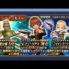 - 攻略動画 - Dissidia Final Fantasy Opera Omnia JP – Cater EX+ & Leo EX+ & Penelo EX+ Banner