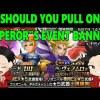 - 攻略動画 - DISSIDIA FINAL FANTASY OPERA OMNIA: SHOULD YOU PULL ON EMPEROR'S EVENT BANNER?