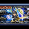 - 攻略動画 - Dissidia Final Fantasy Opera Omnia – Warrior of Light Burst and Warrior of Light LD Banners