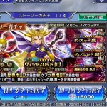 - 攻略動画 - THE QUICKEST SUMMON TO DATE? – Summons for Emperor LD! [Dissidia: Opera Omnia JP]