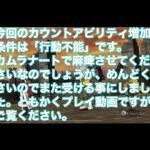 - 攻略動画 - 【DFFOO】カムラナート断章 難易度200 創生への野望14