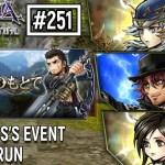 - ガチャ動画 - [DFFOO JP] Gladiolus's Event | LUFENIA Run | WOL, Ardyn, Garnet