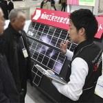 いまどきの「PV Expo 2014」事情