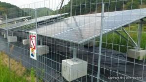 スカイベース・ソーラー製の太陽光発電所
