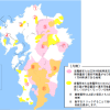 九州電力による太陽光発電買取保留:まとめ