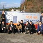 太陽光発電ムラ「しげる会 in 岡山」が無事終了
