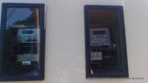 売電の電力計(右側)