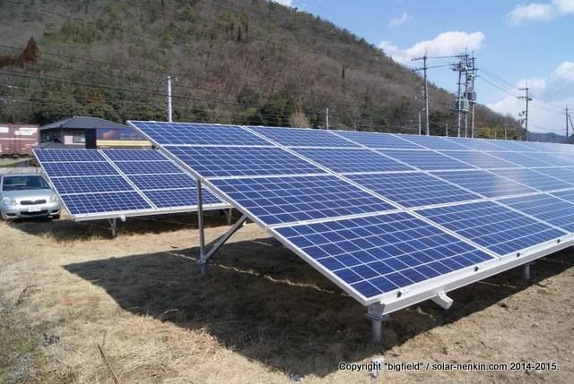 写真1 (当方の太陽光発電所1号基)