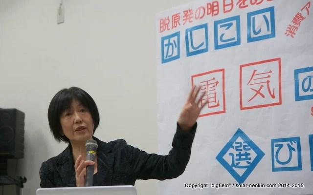 日本消費生活アドバイザー・コンサルタント・相談員協会 常任顧問・辰巳菊子氏
