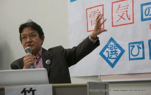 エナジーグリーン副社長、EGパワー社長・竹村英明氏