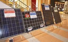 各メーカーの太陽光パネル