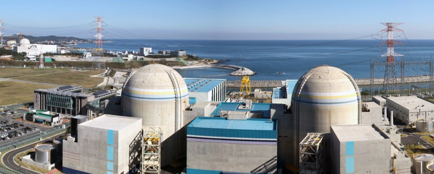 nuclear-power-station