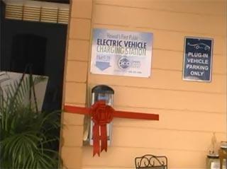 hawaii-solar-plug-in