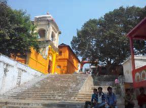 Madleshwar 123 steps to temples