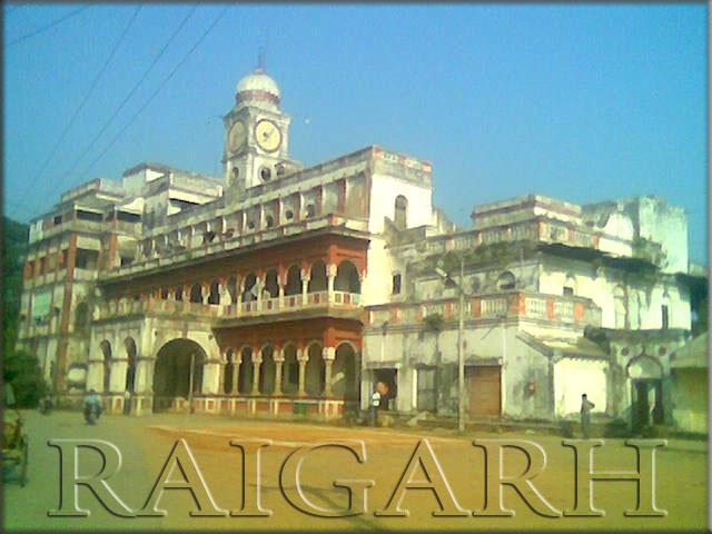 Raigarh, VISHAL BAHADUR SINGH