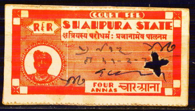 Shahpura, INDRAJIT SINGH