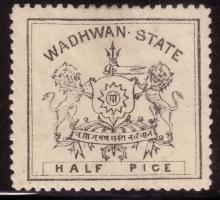 Wadhwan, CHAITANYADEVSINHJI SURENDRASINHJI