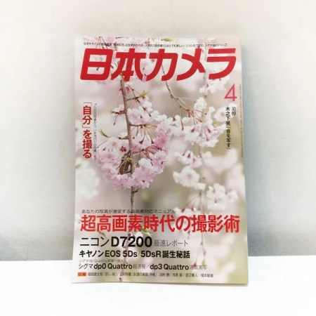日本カメラ ソラリス