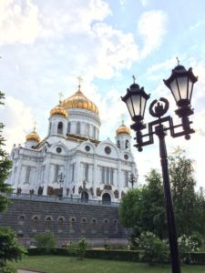 Cathedral of the Christ Saviour