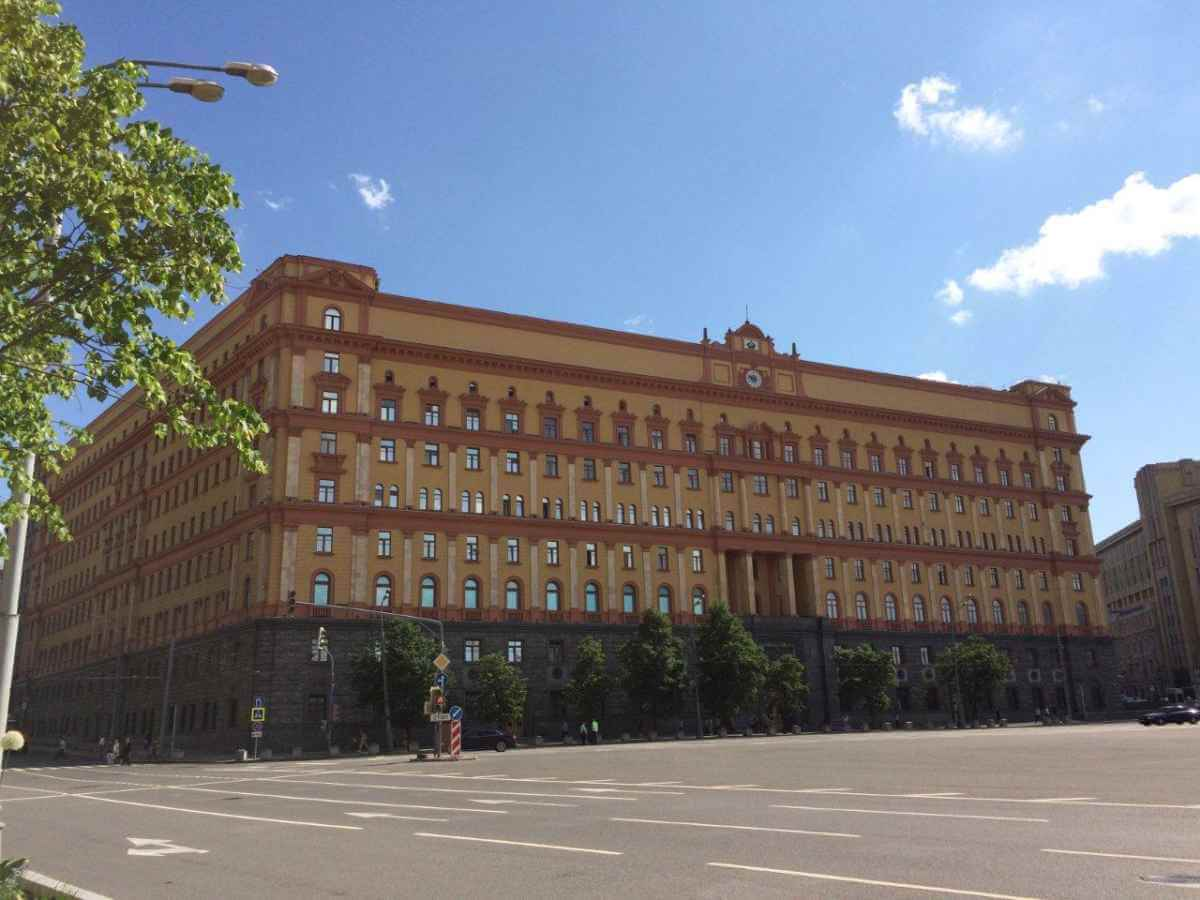 The Lubyanka Moscow