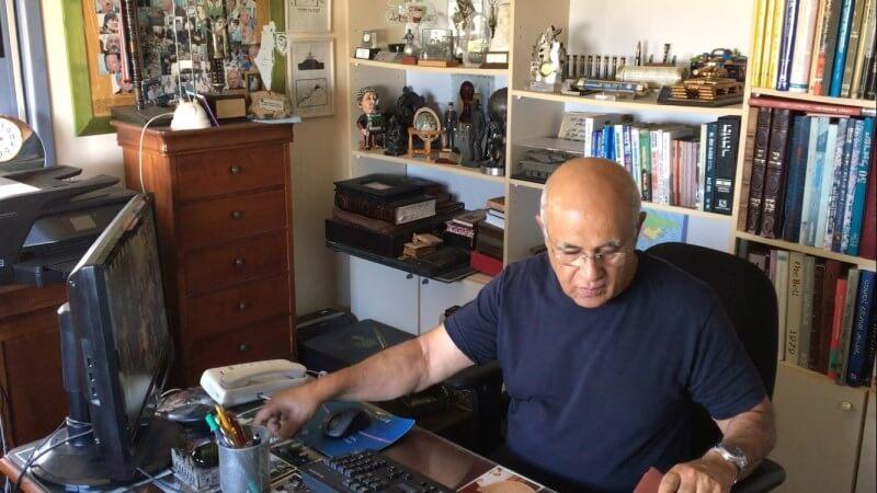 Avigdor Kahalani Home Office