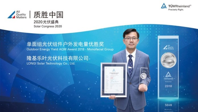 """LONGi wins TÜV Rheinland's """"Outdoor Energy Yield AQM Award"""" in Both Monofacial and Bifacial Groups at the """"All Quality Matters"""" Solar Congress 2020"""