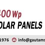 Solar Quarter (Big Size)
