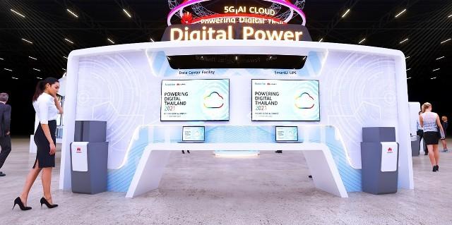 Leading Power Digitalization: Huawei Launches Digital Power Club Global Tour