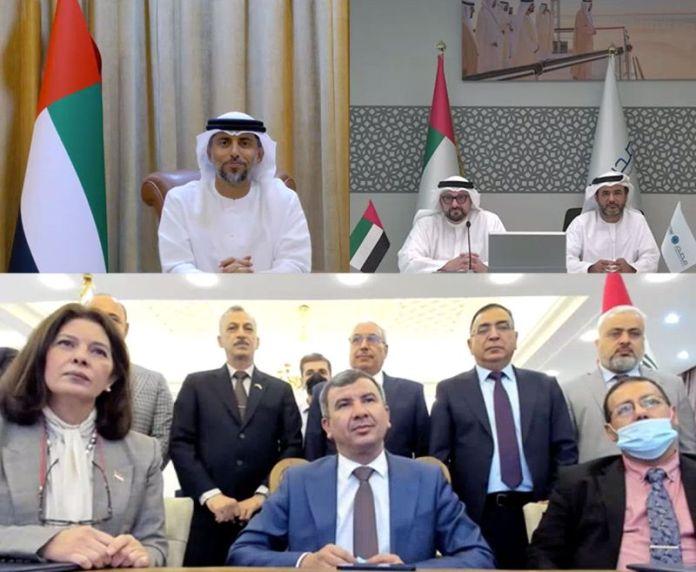 Abu Dhabi's Masdar, Iraq Sing 2 GW Solar Power Agreement