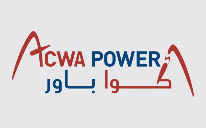 ACWA Power To Launch $1 Billion IPO