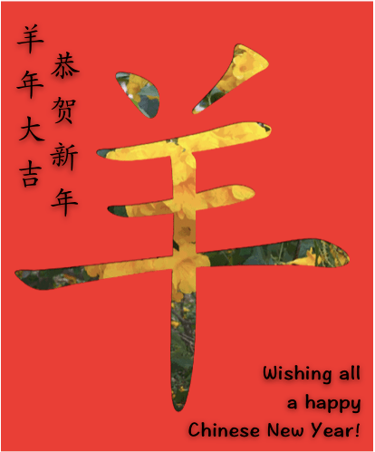 Happy Chinese New Year 2015
