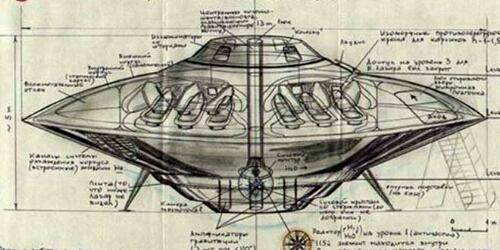 El fantástico Ovni de Nikola Tesla | supercurioso.es