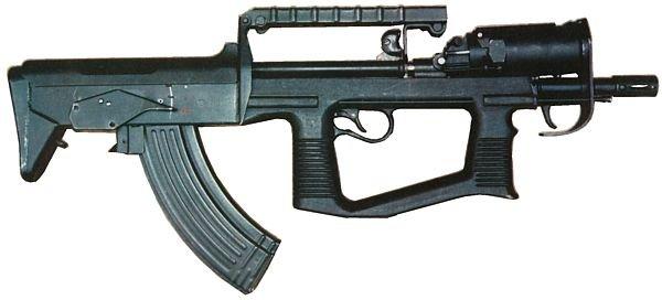 7.62мм автомат А-91, вариант середины 1990х годов. Интегральный 40мм гранатомет расположен над стволом