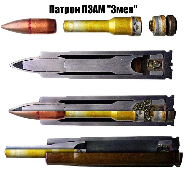 Пистолет С-4 (С-4М)