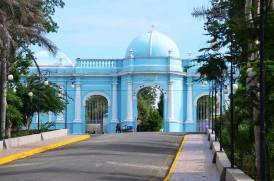 the entrance to the cemetery colonial Rivas