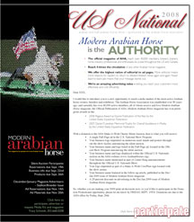 eNewsletter Design Services Arabian Horse Magazine Publication