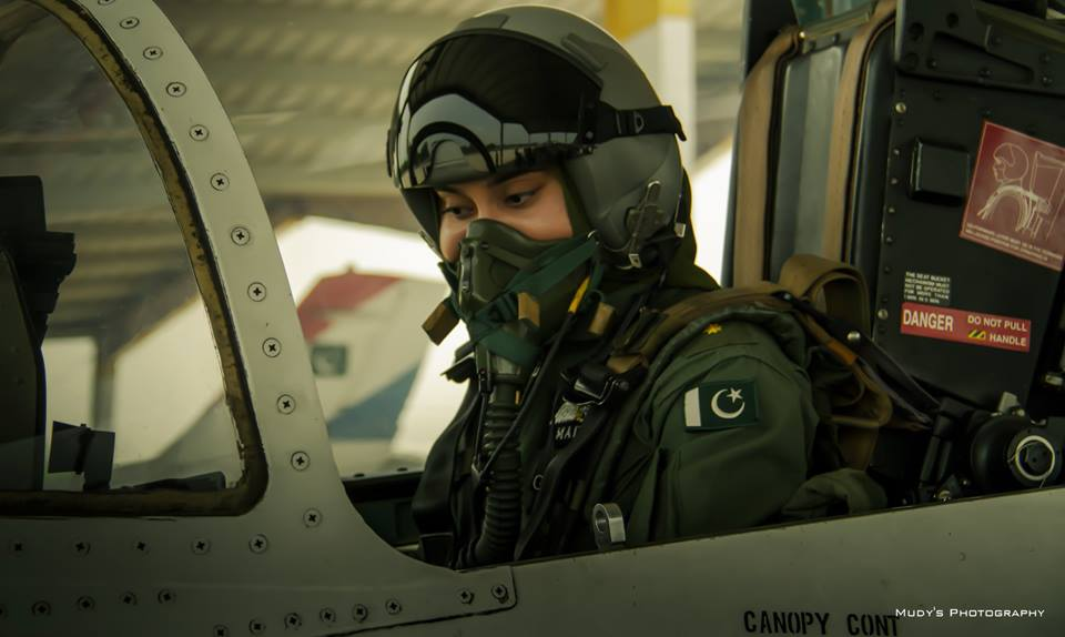 Flying Officer Marium shaheed pic