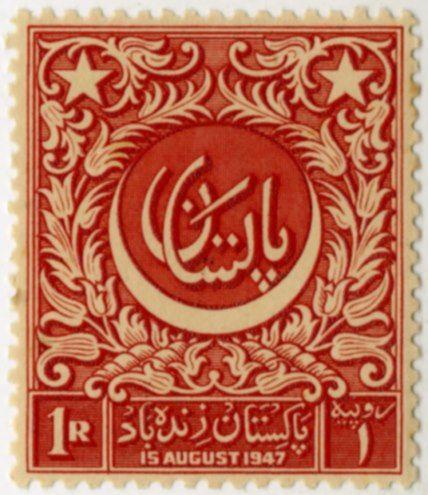 postage-stamp-15-august-1947-pakistan